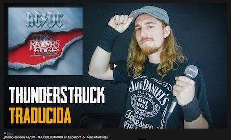 Versión AC/DC